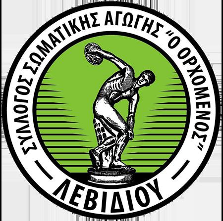 Συνεργασία Ορχομενού  Λεβιδίου και Νίκου Αποστολόπουλου για την νέα ποδοσφαιρική χρονιά