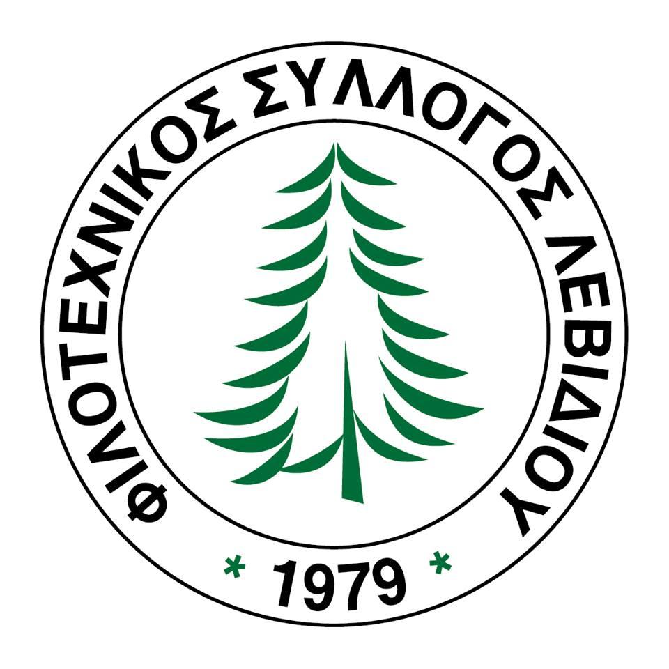 Γενική Συνέλευση και εκλογές στο Φιλοτεχνικό Σύλλογο Λεβιδίου.
