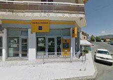 Κλείνει το κατάστημα της Τράπεζας Πειραιώς στο Λεβίδι!