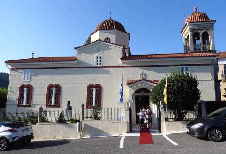 Εορτή Ανακομιδής Λειψάνων του Αγίου Γεωργίου του Τροπαιοφόρου.